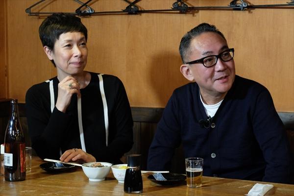 林家正蔵がエッセイスト平松洋子と武蔵小金井へ『今日も四時から飲み』旅chで1・21放送