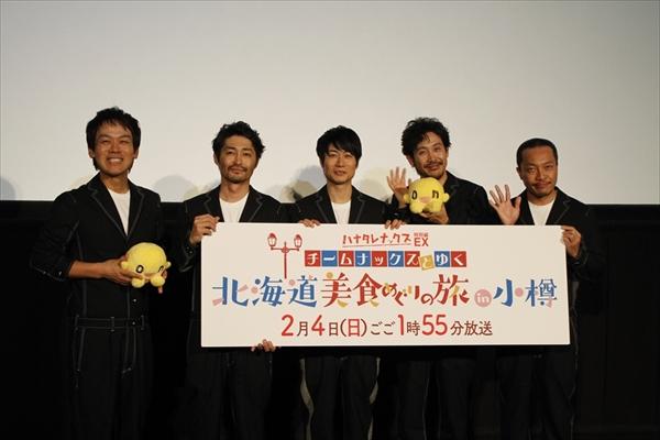 大泉洋、『ハナタレ』第4弾放送に複雑な心境「テレビをつけて出掛けてもらうのが一番かも」