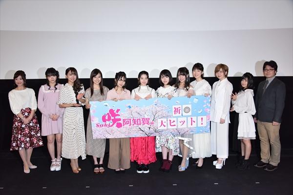 桜田ひより「初めてが詰まった作品」初主演映画「咲」公開に感無量