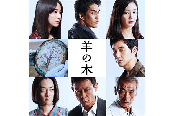吉田大八監督×主演・錦戸亮の映画「羊の木」TVスポット2種同時解禁