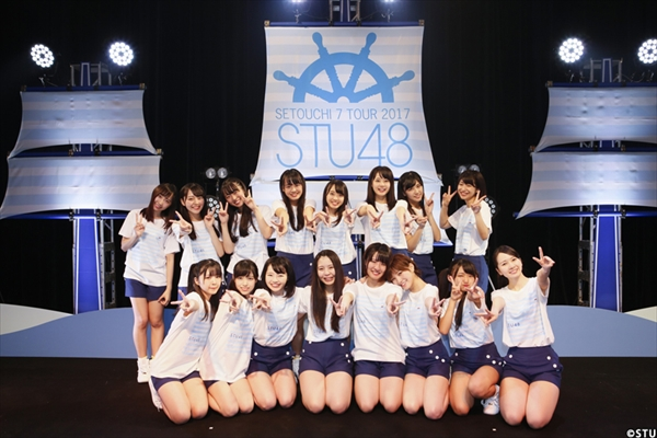 STU48全メンバーに単独インタビュー!『STU48裏ストーリー完全版』TBSチャンネルで1・26放送