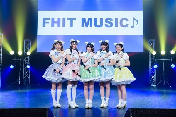 <p>「FHIT MUSIC♪」</p>