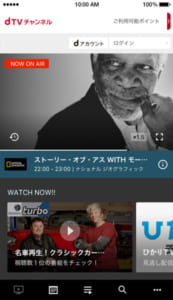 「dTVチャンネル」