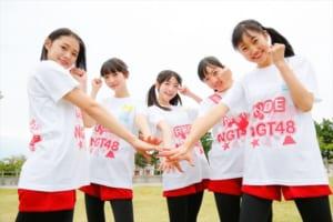 NGT48メンバーが「新潟開港150周年記念PRムービー」に登場