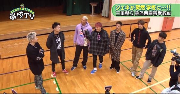 <p>『GENERATIONS高校TV』</p>