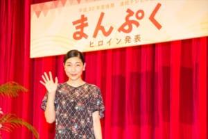 連続テレビ小説『まんぷく』ヒロインに決定した安藤サクラ