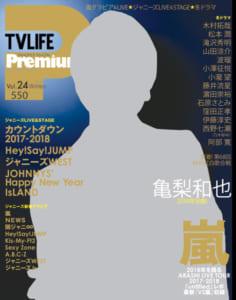 TVLIFE Premium Vol.24