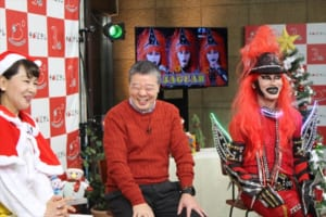 『お悩み解決 ジャガーだよ!県民集合!!クリスマスだぜぃ』