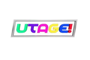 『UTAGE!春の祭典スペシャル』
