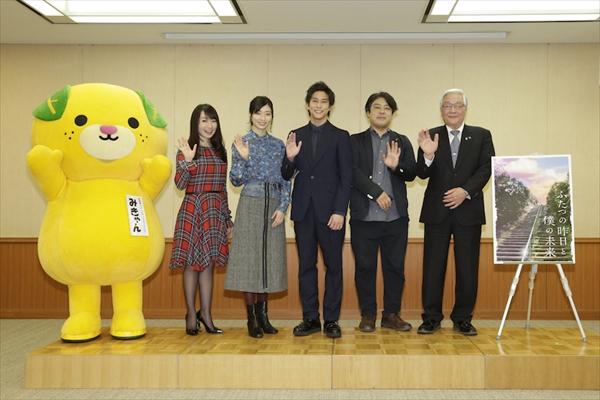 佐野岳、相楽樹、水樹奈々が映画「ふたつの昨日と僕の未来」製作発表会見に登場