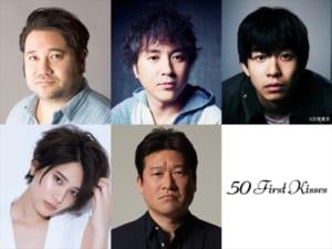 映画「50回目のファーストキス」