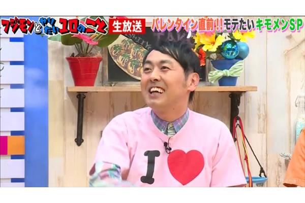 """アンガ田中、女王様・大川藍の""""ご褒美""""にもん絶"""