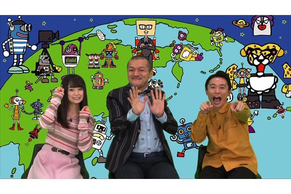 カミナリ&AKB48 樋渡結依がMCに挑戦「この番組は面白いよと言って!」