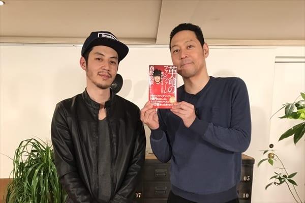 最凶ゲスト・東野幸治にキンコン西野タジタジ「一番嫌な回」『エゴサーチTV』2・16放送