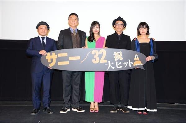 """NGT48卒表発表後初主演で北原里英が""""女優覚醒""""した映画「サニー/32」公開"""