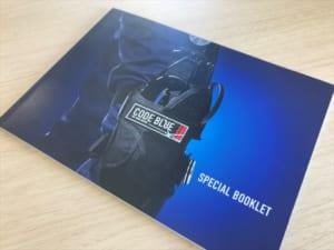 「コード・ブルー -ドクターヘリ緊急救命- THE THIRD SEASON」
