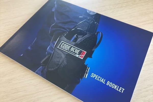 44Pのブックレットも!山下智久「コード・ブルー」シーズン3のBD&DVD特典決定