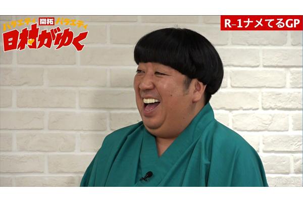 バナナマン日村勇紀も大爆笑!「お笑いナメてるGP」開催『日村がゆく』2・21放送