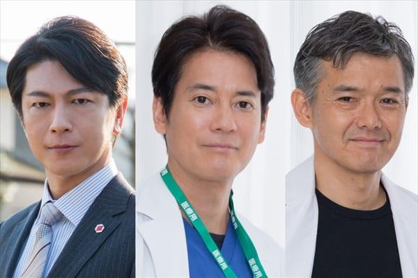 唐沢寿明×渡部篤郎が初共演!ドラマ特別企画『がん消滅の罠』4・2放送