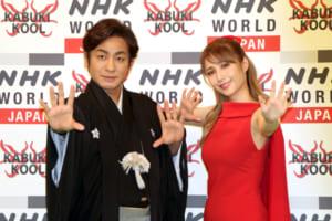 NHKワールドJAPAN『KABUKI KOOL』