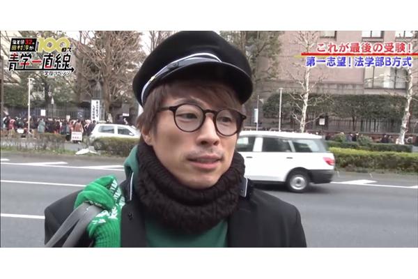ロンブー田村淳、青学個別2学部で不合格「ズドンと落とされるね」