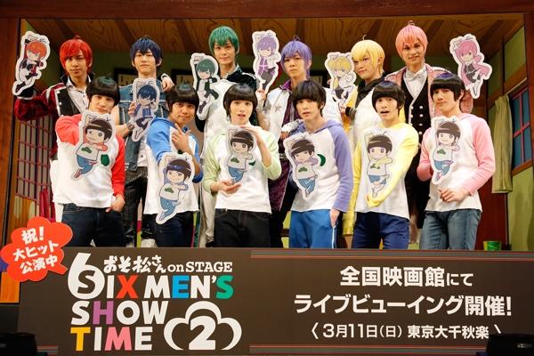 おそ松役・高崎翔太「第3弾、第4弾といわず第10弾につなげたい」舞台「おそ松さん2」東京公演開幕