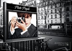 「JAEJOONG Photo People in Paris vol.01」