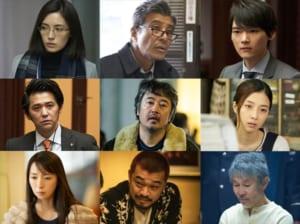 『連続ドラマW 60 誤判対策室』