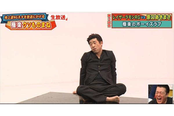 極楽・加藤浩次、自分のものまねに爆笑「どうしても笑っちゃう」