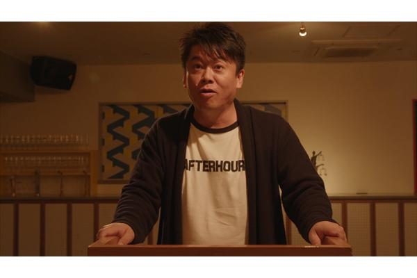 堀江貴文がいとこのお姉さんと…!? 3・10『やれたかも委員会 特別編』に本人役で出演