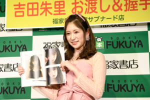 「NMB48 吉田朱里 ビューティーフォトブック IDOL MAKE BIBLE@アカリン2」