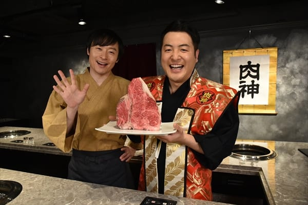 """和牛が""""肉つながり""""でコンビそろってドラマデビュー"""