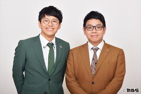 兄弟芸人・ミキが『せやねん!』新レギュラーに決定