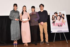 日本×台湾のオリジナル合作映画『おもてなし』