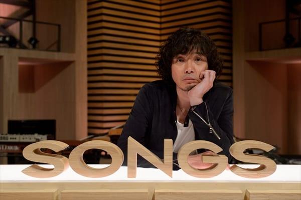 斉藤和義の25周年を笑福亭鶴瓶&リリー・フランキーが祝う『SONGS』3・8放送