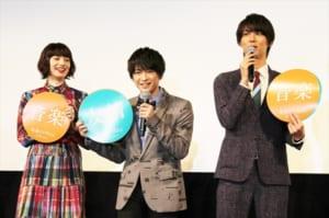映画「坂道のアポロン」公開直前イベント