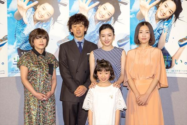 永野芽郁、岐阜マジックで佐藤健と急接近!?『半分、青い。』試写会で「岐阜には不思議な力がある」