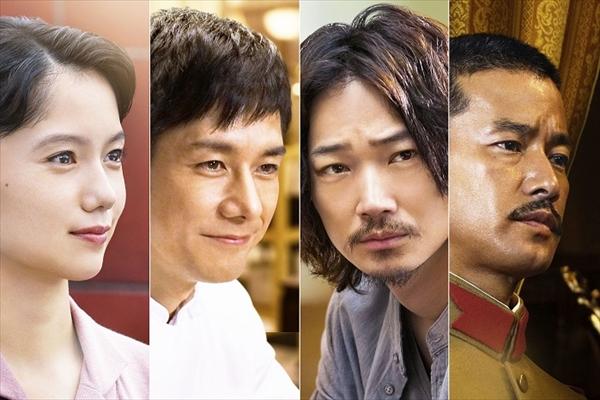 二宮和也主演「ラストレシピ~麒麟の舌の記憶~」BDが5・30発売!二宮らのコメンタリーも収録