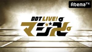 『DDT LIVE! マジ卍』