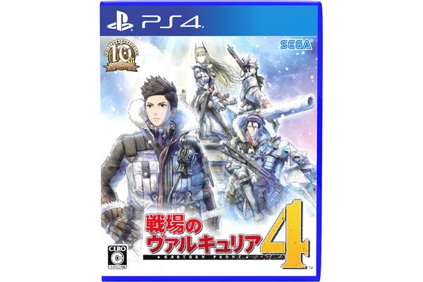 【プレゼント】PS4®「戦場のヴァルキュリア4」プレゼント