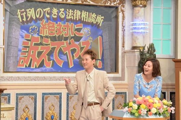 中居正広のサプライズ登場に出演者もびっくり!『行列のできる法律相談所』3・25放送
