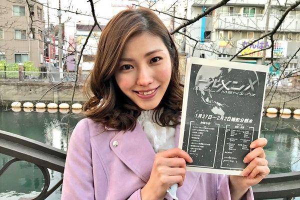 立石晴香がドラマ『ドルメンX』に出演!先輩・桐山漣との貴重なツーショット写真を公開