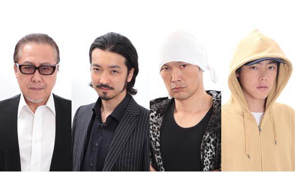 石橋凌、金子ノブアキ、丸山智己、吉村界人が暗殺集団に!『スモーキング』4・19スタート