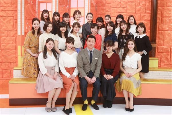 『ニュースな女子大生と加藤浩次』GYAO!で3・27より無料配信