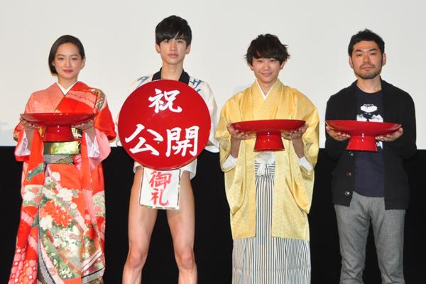 阪本一樹『サイモン&タダタカシ』初日に気合のふんどし姿「整いました!」