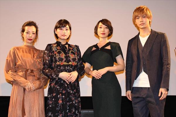 冨手麻妙「とても爽快な物語」映画「娼年」女性限定試写会開催