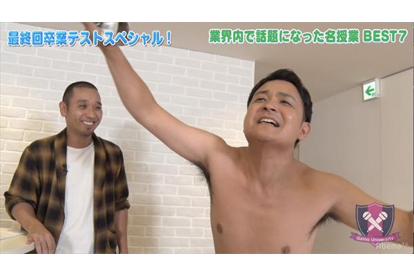 芸人たちの珠玉の名授業をプレイバック!『芸能義塾大学』最終回3・30放送