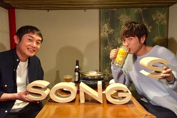 ゆず 北川悠仁&岩沢厚治がほろよいで密談!?『SONGS』4・7放送