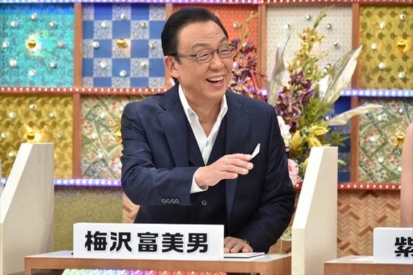 梅沢富美男が『視察団』初出演!外国人が出す問題に苦戦も「今までにないクイズ企画だね」