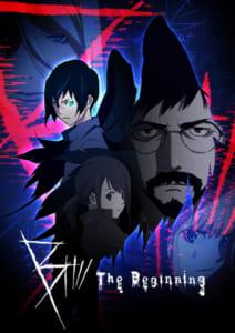 Netflixオリジナルアニメ『B: The Beginning』